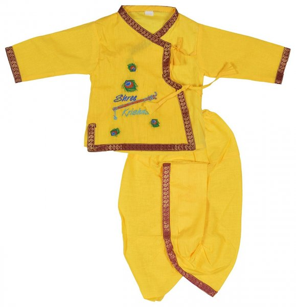 Boys Ethnic Set