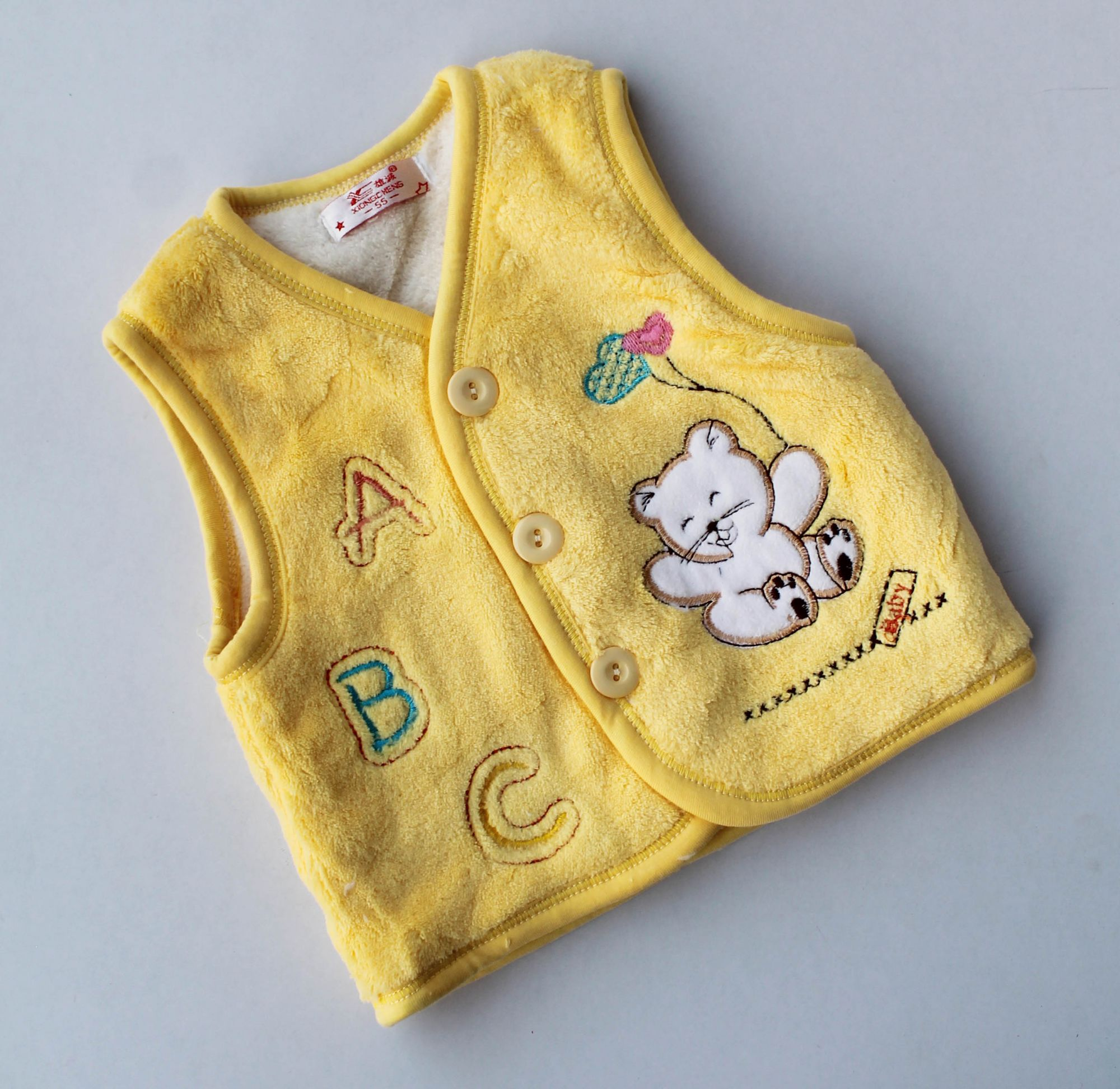 Winterwear Vest for Kids