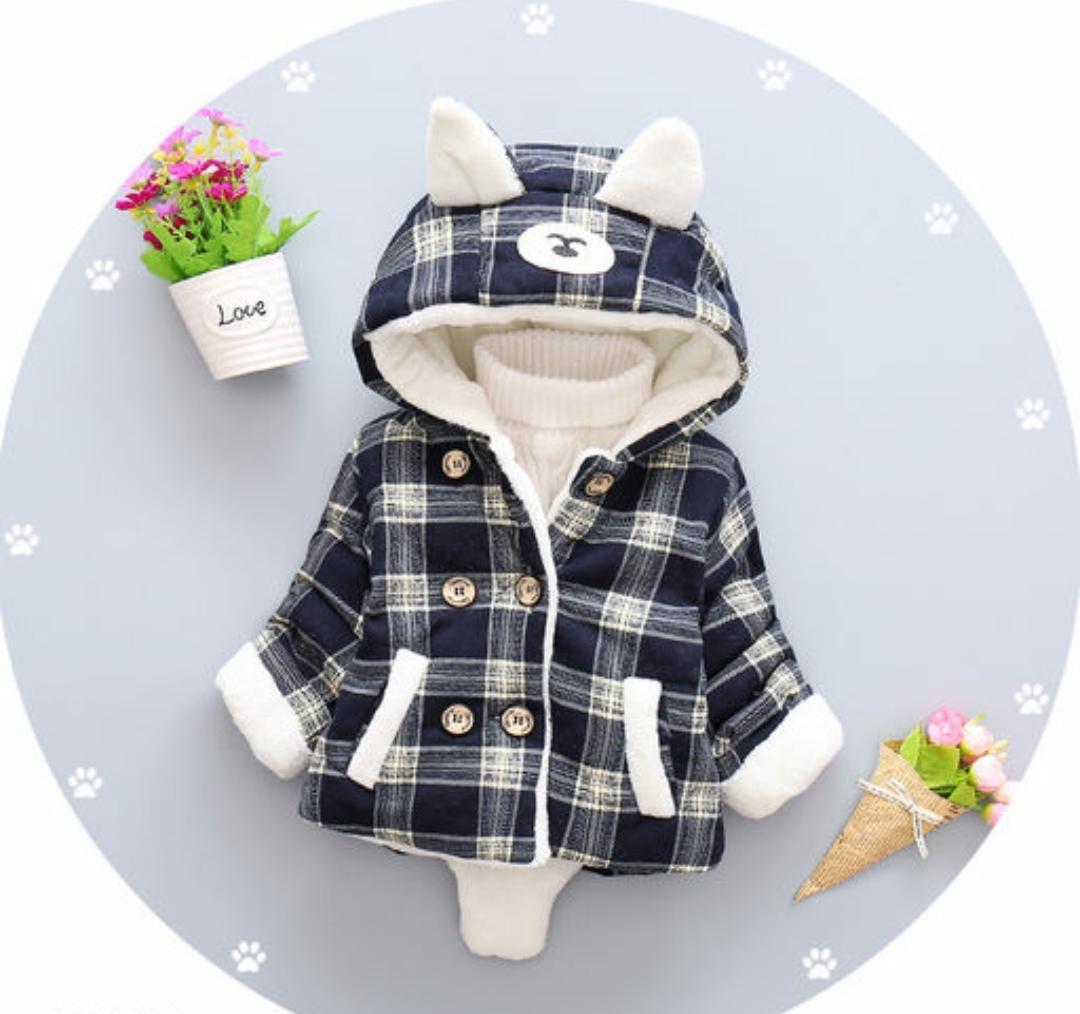 Winterwear Hood Jacket for Kids